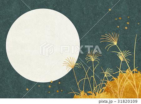 月とススキ【和風背景・シリーズ】 31820109