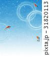 金魚【和風背景・シリーズ】 31820113