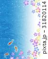 金魚 和風 花のイラスト 31820114