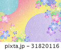 花 背景 和紙のイラスト 31820116