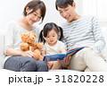 家族、読み聞かせ 31820228