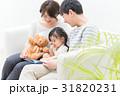 家族 絵本 人物の写真 31820231