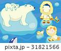 ボクとともだちの冒険004_南極 31821566