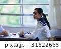 女子 学校生活 学生の写真 31822665