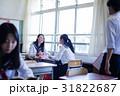 お弁当 女子 学校生活の写真 31822687