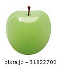 青林檎 林檎 果物のイラスト 31822700