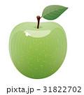 青林檎 林檎 果物のイラスト 31822702