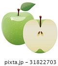 リンゴ 31822703