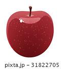 リンゴ 31822705
