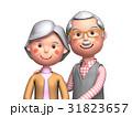 シニア 夫婦 人物のイラスト 31823657