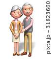 シニア 夫婦 全身 31823660