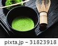 グリーン 緑 緑色の写真 31823918