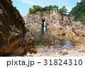笹川の流れ 31824310