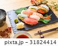 寿司 31824414