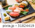 寿司 31824419