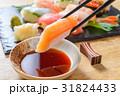 寿司 31824433