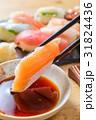 寿司 31824436