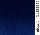 網代模様 模様 柄のイラスト 31825229