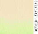 網代模様 模様 柄のイラスト 31825230