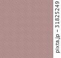 網代模様 模様 柄のイラスト 31825249