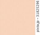 網代模様 模様 柄のイラスト 31825296