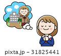 女の子 ベクター 中学生のイラスト 31825441