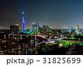 【福岡県】都市風景 31825699