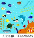 海のイメージ 31826825