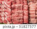 牛肉 31827377