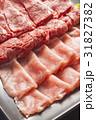 牛肉 31827382