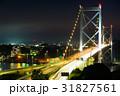夜景 関門橋 光跡の写真 31827561