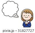 女の子 ベクター 中学生のイラスト 31827727