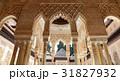 スペイン スペイン王国 アランブラの写真 31827932