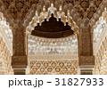 スペイン スペイン王国 アランブラの写真 31827933