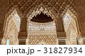 スペイン スペイン王国 アランブラの写真 31827934