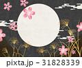 十五夜【和風背景・シリーズ】 31828339