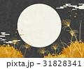 お月見【和風背景・シリーズ】 31828341