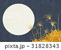 十五夜【和風背景・シリーズ】 31828343