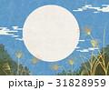 秋【和風背景・シリーズ】 31828959
