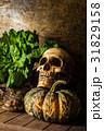 生命 生活 かぼちゃの写真 31829158