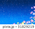 七夕【和風背景・シリーズ】 31829219