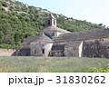 南フランス、セナンク修道院 31830262