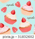 ビンテージ ヴィンテージ カップケーキのイラスト 31832602