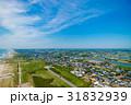 風景 快晴 晴れの写真 31832939