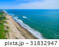 海 ビーチ 砂浜の写真 31832947