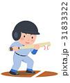 野球 バント 31833322