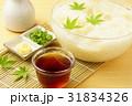 そーめん 素麺 夏の写真 31834326