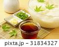 そーめん 素麺 夏の写真 31834327
