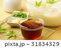 そーめん 素麺 夏の写真 31834329