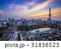 栄 名古屋 夕景の写真 31836523